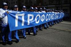 ВЭП) под общим лозунгом. Всероссийским Электропрофсоюзом. Рабочий
