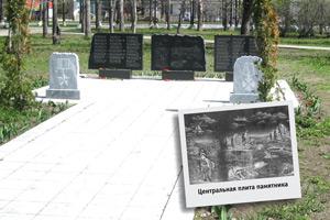 Памятник памяти военнослужащих г. Тольятти, погибших в Чеченской республике.