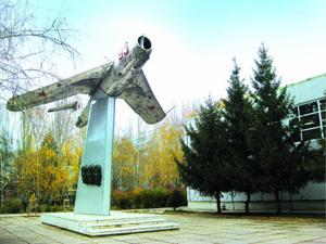 Памятник экипажу В. П. Носова