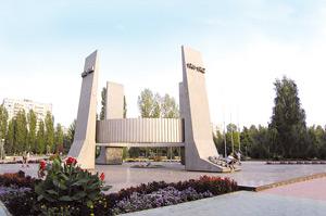 Мемориал в честь 40-летия Победы в Великой Отечественной войне