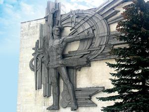 Монументально-декоративная композиция «Прометей»